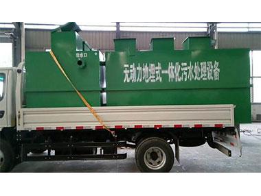 武汉地埋式污水处理设备有哪些优势?